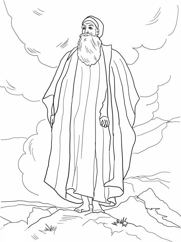 Moses, : Moses and the Promised Land Coloring Page