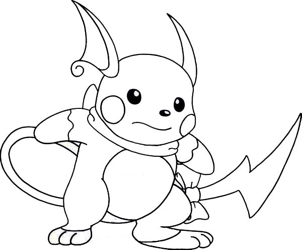 Raichu is Ready to Fight Coloring Page Color Luna