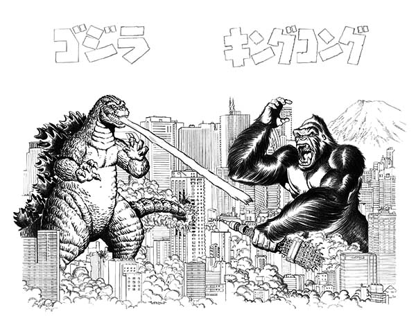 Godzilla, Godzilla Versus King Kong Coloring Pages: Godzilla Versus King Kong Coloring Pages